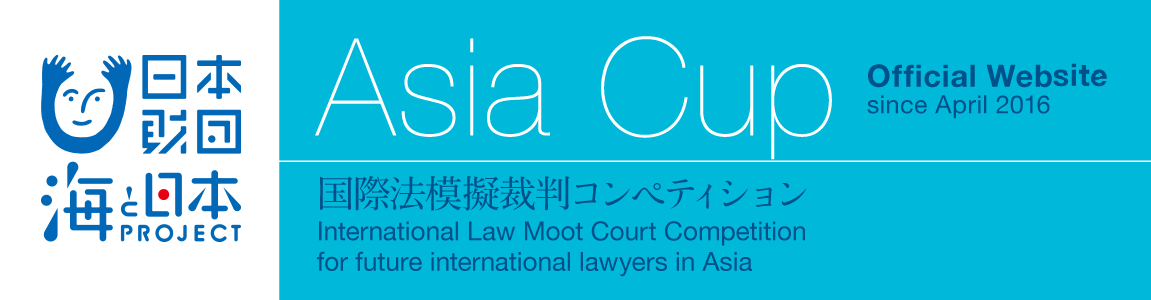the asia cup 2016 -international law moot court competition-