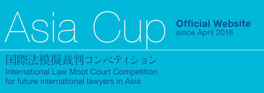 the asia cup 2019 -international law moot court competition-
