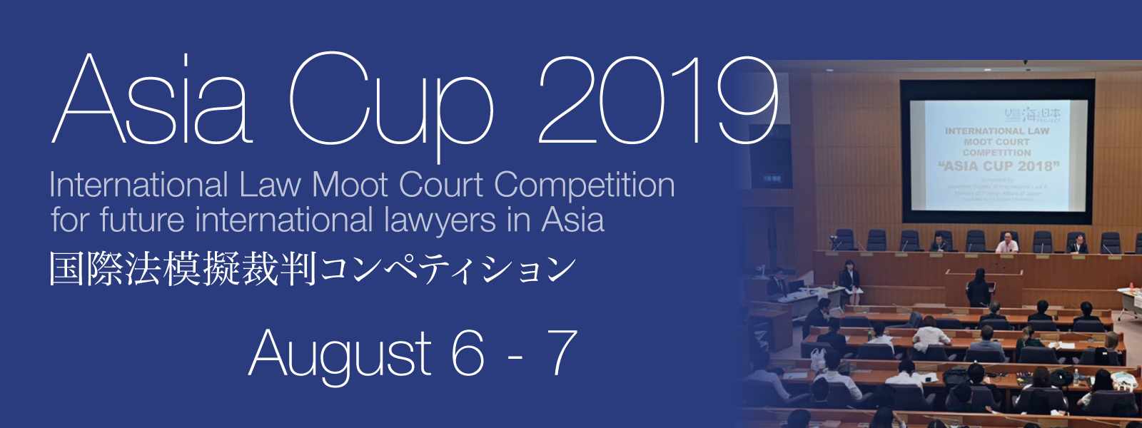 Asia cup 2018 -August28-29 2018 TOKYO-